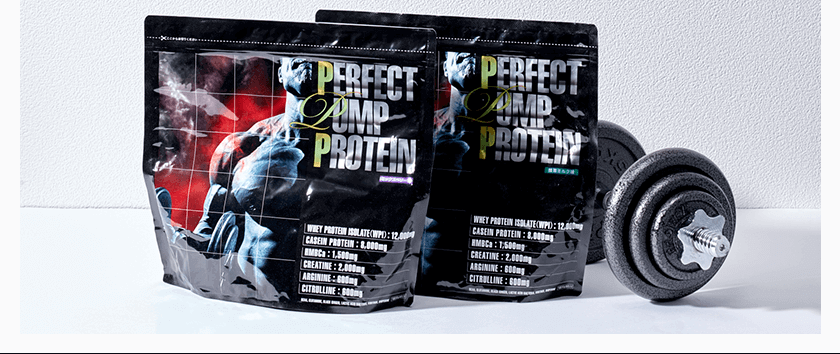 PERFECT PUMP PROTEIN